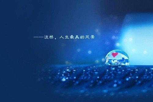 浪漫好听的一句情话句子,情话语录大全