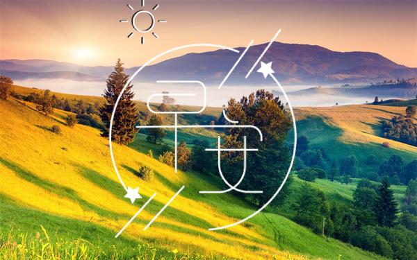 致自己的早安心语正能量励志句子带图片