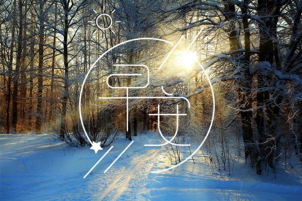 致自己的早安心语正能量励志句子带图片,励志带图片推荐语录