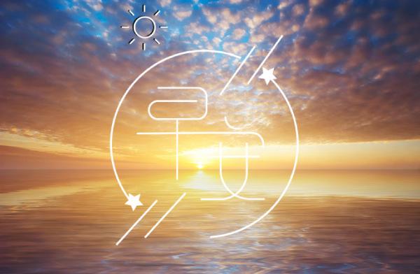 2021早安心语简单一句话配图|励志带图片精选句子