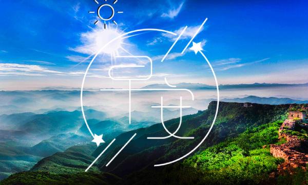 2021早安语录新的一天带图片,经典语录朋友圈句子
