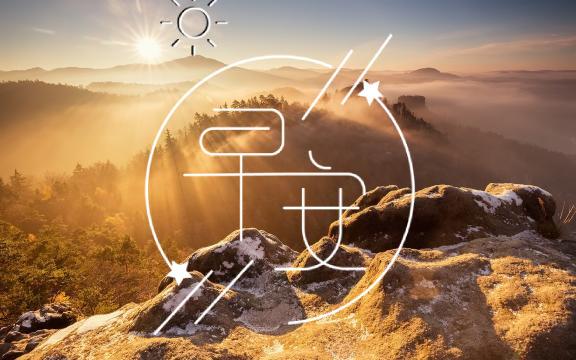 2021立夏的早安祝福语句子